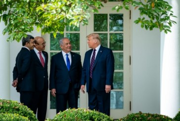 """كيف تتطلع """"اتفاقات أبراهام"""" إلى السير إلى الأمام وليس إلى الوراء"""