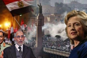 رسائل كلينتون: الإخوان والمجلس العسكري بعد الثورة