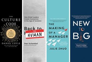 أفضل 4 كتب سترتقي بها في علم الإدارة