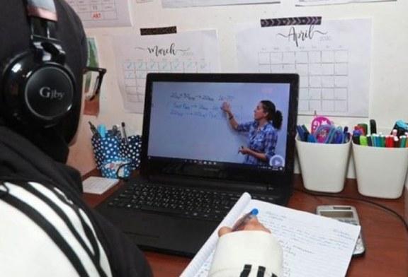 التعليم الالكتروني: ما فرص نجاحه في العام الدراسي الجديد؟