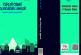 المجلة الدولية للدراسات الاقتصادية : العدد الرابع عشر كانون الثاني – يناير 2021