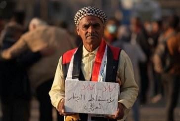لماذا ارتفع سعر الدولار في العراق؟