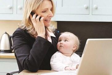 عمل المرأة وأثره على بعض وظائفها الأسرية