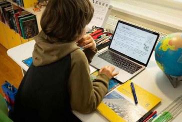 التعليم من بعد وتأثيره في اللغة العربية