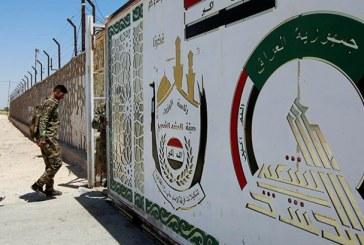 كيف يجدر بالولايات المتحدة النظر إلى ميليشيات حماية الأضرحة العراقية