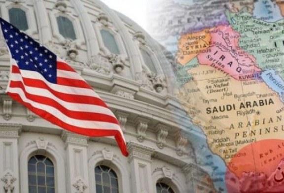 المتغير في السياسة الخارجية الأمريكية تجاه قضايا منطقة الشرق الأوسط.