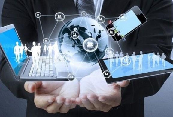 """دور الاقتصاد الرقمي في تطوير النظام المصرفي الفلسطيني الصيرفة الالكترونية – نموذجا  """"دراسة تحليلية"""""""