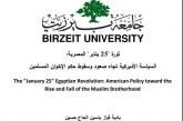ثورة 25 يناير المصرية : السياسة الأميركية تجاه صعود و سقوط حكم الإخوان المسلمين