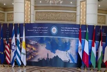 فوائد ومثالب انظمام فلسطين الى منتدى غاز شرق المتوسط