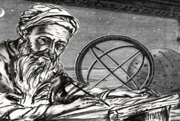 المنهجية الإسلامية: المدخل السنني وأنماط التفكير