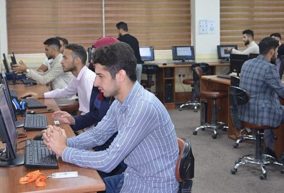 ما دور الشباب في تطوير مهاراتهم ليتخلصوا من البطالة؟
