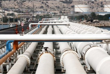 المتغيرات الجديدة في أسواق النفط بعد الأزمة المالية العالمية: دور النفط الصخري والإتفاق النووي الإيراني