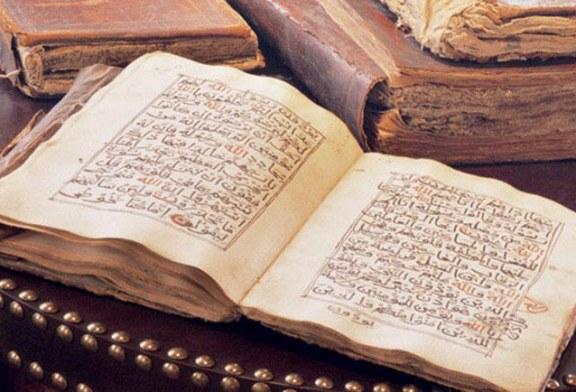 نقد تحقيقات المستشرقين لمخطوطات علوم القرآن (نقد تحقيق الدكتور آرثر جفري لكتاب المصاحف لعبد الله بن أبي داود السجستاني، المتوفّى 316هـ)