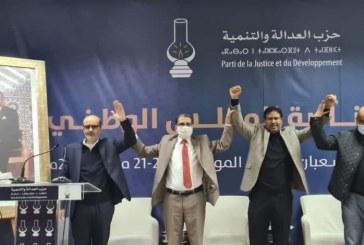 الدرس البليغ لكل الإسلاميين: العدالة والتنمية المغربي نموذجاً