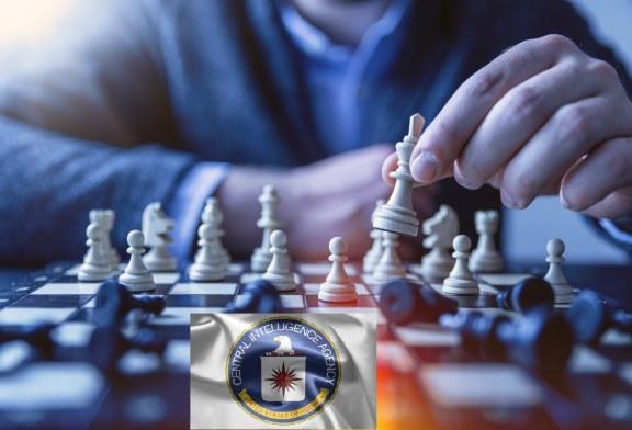 آليات صنع القرار وتقديم الدعم داخل الإستخبارات المركزية CIA
