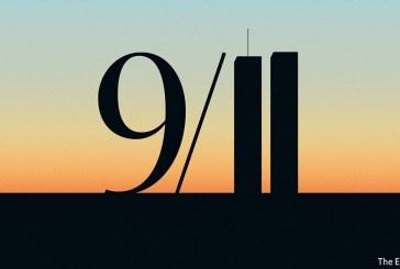 مكافحة الإرهاب .. كيف غيرت أحداث 11 سبتمبر العالم ؟
