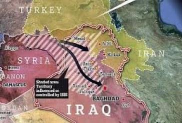 محاربة مصادر غزو داعش للعراق