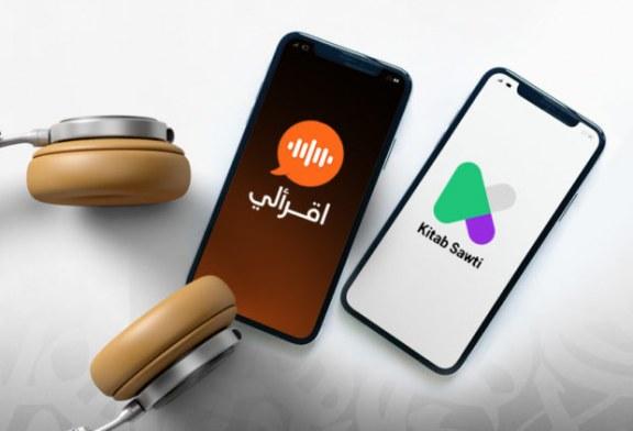 «كتاب صوتي» أم «اقرألي»: ما منصة الكتب المسموعة الأفضل عربيًا؟