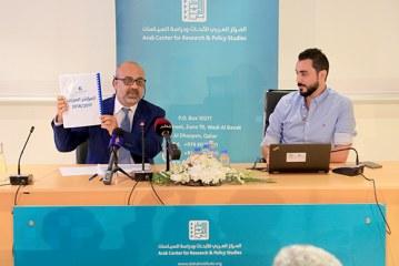 المركز العربي يعلن نتائج استطلاع المؤشر العربي 2018/2017