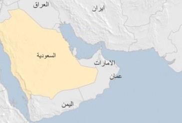 المستجدات في المملكة العربية السعودية