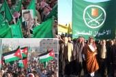 إخوان الأردن : من الموالاة إلى المعارضة إلى التفكك
