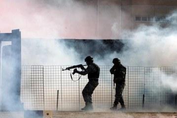 ظاهرة الإرهاب في المغرب: مقاربة قانونية