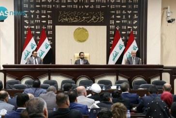 سلطة حل البرلمان في الأنظمة الديمقراطية