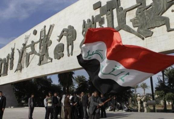 الصراع الاقليمي ودوره في زعزعة الأمن القومي العراقي