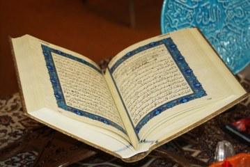 السبك وأثره في بنية الخطاب القرآني سورة (( يس )) مثالاً