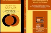 مجلة المؤتمرات العلمية الدولية : العدد الأول تموز – يوليو 2020