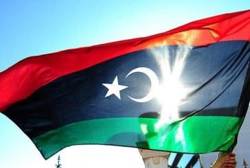 معايير اختيار مديري المدارس في التعليم الأساسي في ليبيا وفق رؤية الموجهين والمديرين والمعلمين