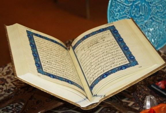 تقويم ترجمات صيغة المثنى في القرآن الكريم الى الانكليزيةتقويم ترجمات صيغة المثنى في القرآن الكريم الى الانكليزية