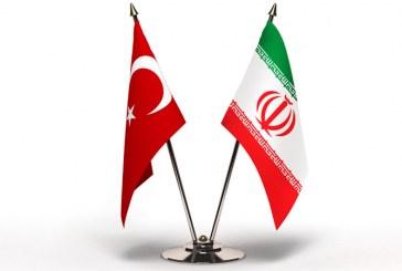 مكامن التعاون والتنافس في العلاقات التركية _ الإيرانية
