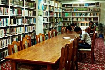 المكتبات.. فضاءات البحث الجامعي