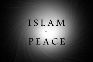 الإسلام والعنف في دائرة المعارف الإسلامية