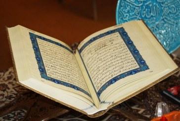 القران الكريم في الفكر الاستشراقي المعاصر (مقاربات نقدية لموسوعة القرآن – ليدن – )