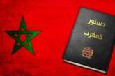 من الفكر إلى اللحظة الدستورية في النظام السياسي المغربي