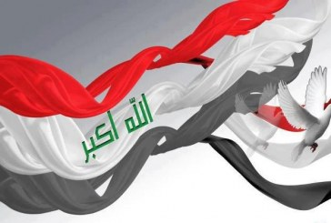 واقع الإعلام العراقي بعد احتلال العراق في التاسع من نيسان 2003م دراسة وصفية للقوانين والتشريعات التي حكمت الإعلام في العراق