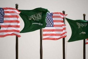 العلاقات الأمريكية -السعودية في ظل إدارة بايدن : معضلة تحقيق التوازن بين المبادئ والمصالح