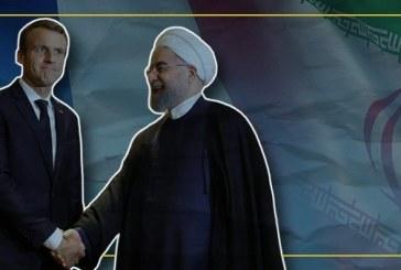 كيف يجب أن تكون سياسة فرنسا تجاه إيران؟