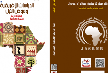 مجلة الدراسات الأفريقية وحوض النيل : العدد الحادي عشر نيسان – ابريل 2021