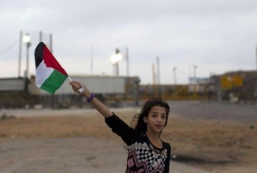 مخاطر التطبيع العربي مع إسرائيل على الأُمّة العربية وانعكاساته على القضية الفلسطينية (رؤية الأسرى الفلسطينيين في سجون الاحتلال)