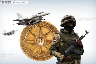 التجربة المصريّة في مواجهة الإرهاب