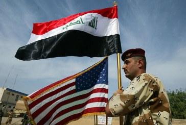 جولة جديدة من الحوار الإستراتيجي بين الولايات المتحدة والعراق