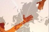 كتاب: الإعلان العالمي لحقوق الإنسان