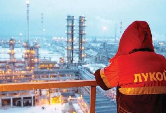 روسيا : السقوط الصعب – دراسة في تداعيات انخفاض أسعار النفط على قوة روسيا النفطية