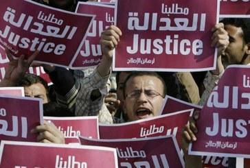 التقارب بين مصر وتركيا يقيّد «الإخوان المسلمين»