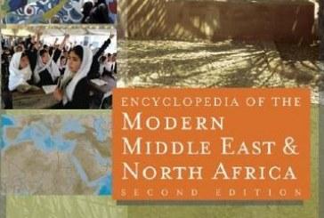 موسوعة الشرق الأوسط الحديث وشمال أفريقيا