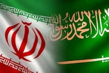 حول مسألة احتمالات تطبيع العلاقات بين المملكة العربية السعودية وإيران