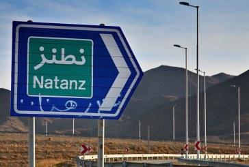 كيف سيؤثر هجوم مفاعل نطنز على محادثات فينا؟